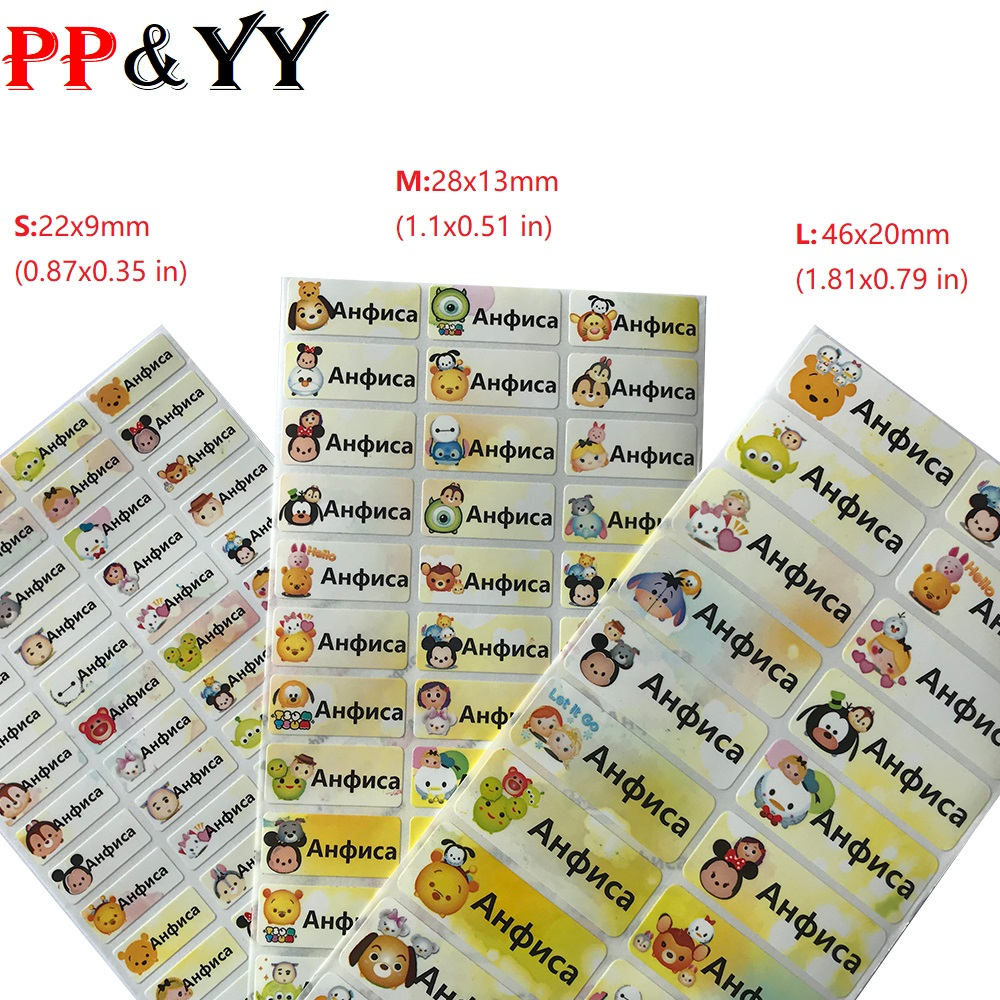 Mickey Cute Cartoon  Custom Name Stickers Waterproof Tag Labels For Children Personal Scrapbook School Stationery