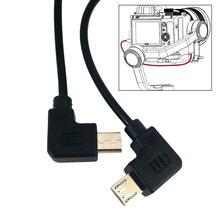 마이크로 마이크로 USB 카메라 제어 케이블 ZHIYUN Crane2 Weebill S & 캐논 5D 마크 IV 5DS 7D II Nikon D850 Z50 ZW Micro 002