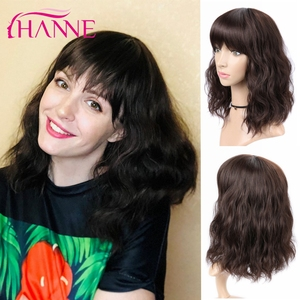 Image 4 - HANNE Short Natural Wave Synthetic Hair Wig With Free Bangs Black or Brown Heat Resistant Fiber Wigs For Black/White Women