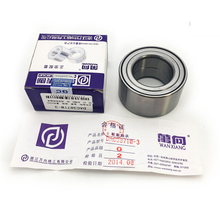 цена на Front wheel bearing for Geely old MK KINGKONG