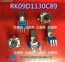 3 шт./RK09D1130C89 вращающийся потенциометр B504 длина вала 20 мм объемный потенциал 50K ручка B50K 7 мм