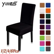 Spandex Chair Cover Stretch Elastic Chair Covers Slipcovers for Dining Room Kitchen Wedding Banquet Hotel Seat Cover christmas chair covers elk print removable chair cover stretch elastic slipcovers dining banquet chair covers spandex home decor