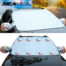 Car Windscreen Sunshade Cover Auto Parasol Magnetic Auto Car Window Screen Frost Ice Large Snow Dust Shade Protection Car  Cover