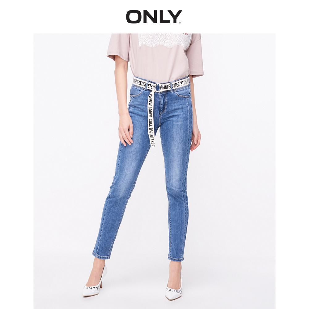ONLY Women's Washed Fading Low-rise Skinny Jeans | 119132543