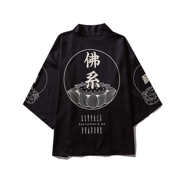 Male Print Kimono Cardigan Cardigan Shirt Blouse Yukata Men Haori Obi Clothes Samurai Clothing Japanese Kimono For Men