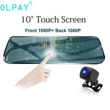 Olpay dvr carro câmera hd 1080p 10 Polegada córrego mídia espelho retrovisor gravador de visão noturna auto registrador dashcam duan lente