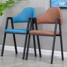 Garden Chair Stool Home-Furniture Dining-Room Minimalist Solid-Wood Nordic-Style Modern
