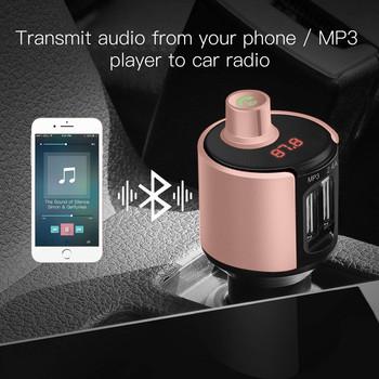 Zestaw samochodowy Bluetooth nadajnik FM Radio bezprzewodowe karta z ładowarką USB Mp3 odtwarzacz tanie i dobre opinie ISHOWTIENDA CN (pochodzenie)