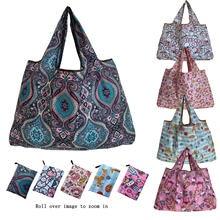 5 шт в комплекте Многоразовые Складная корзина для покупок сумка