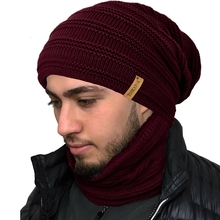 Зимняя теплая вязаная шапка, Снуд шарф, мужской комплект из 2 предметов, шапочка-шарф, толстая флисовая шапка черепки, Балаклава