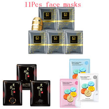 11Pcs mixed 24K Gold mask vitamin pearl detox tea Collagen Face Mask Moisturizing Anti-Aging black Facial Masks korean skin care 300g 24k gold mask powder active gold crystal collagen pearl powder facial masks anti aging whitening mask bowl