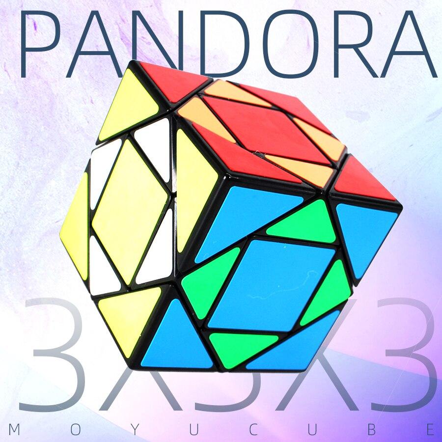 pandora cube