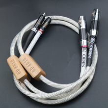 yivosound Nordost ODIN 2 RCA audio signal cable silver plated audio cable male to male audio cable 2RCA-2RCA signal cable