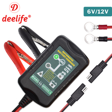 Car Motorcycle Battery Charger 12V Intelligent Pulse Maintainer Desulfator Smart Automatic Trickle Charging for 6 12 V Auto GEL
