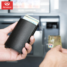 Automatic pop-up card bag ladies wallet black hole small slim 12 card men's minimalist personality anti-theft brush