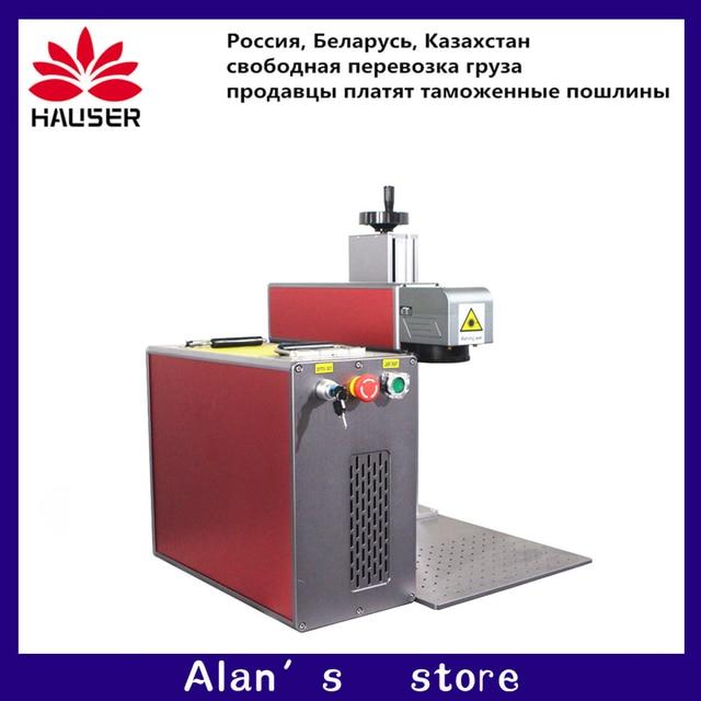 50W Split Fiber Laser markering Machine Metalen Markering Machine Laser Graveur Machine Naamplaat Laser markering Mach Rvs
