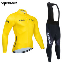 2021 STRAVA TEAM Long Sleeve Cycling Jersey Spring Autumn Bike Pants Set Mens Ropa Ciclismo 19D Pad Bicycling Maillot Culotte