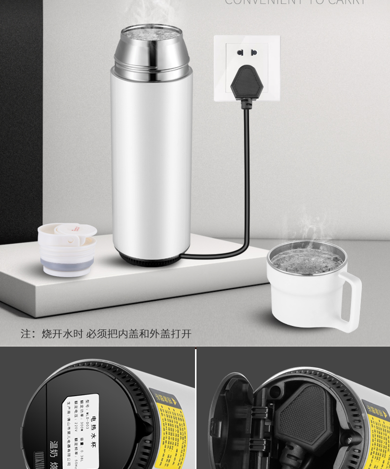 Xiaomi Electric Hot Water Cup Travel Electric Kettle Electric Boiling Cup Water Bottle Portable Burning Cup Mini Health Cup 11