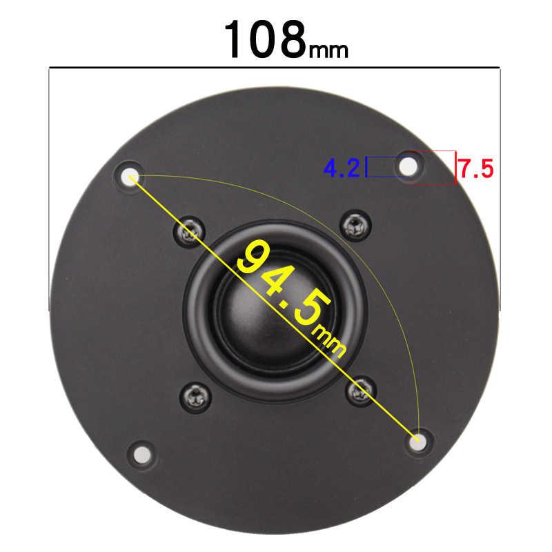 Hifidiyライブ 4 〜 4.5 インチのスピーカーユニット黒シルク膜 4/8OHM 30 ワットatrebleスピーカーB1S-95/100/103/104/108/110/116 ミリメートル