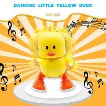 Электрический танец желтая утка развивающие игрушки Музыкальные игрушки подарки интерактивные Электрические танцы маленькие желтые игрушечные утки для детей