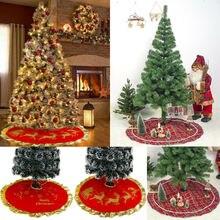 1 шт., красивая красная Нетканая Рождественская юбка, фартуки с золотым краем, украшение Санты и снеговика для дома, Рождественская юбка для елки, новогодняя