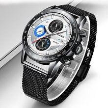Lige новые мужские часы лучший бренд класса люкс Мода из нержавеющей