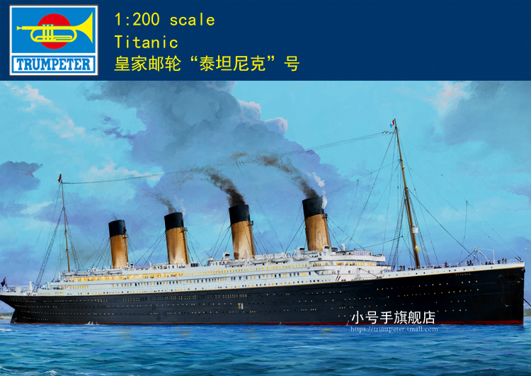 <font><b>Trumpeter</b></font> 03719 1/200 Titanic (w/ LED Light Set) Plastic Model Kit - TR03719 image