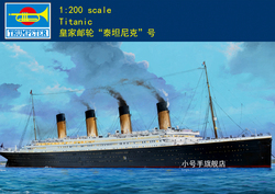 Trumpeter 03719 1/200 Titanic (w/ LED Licht Set) Kunststoff Modell Kit - TR03719