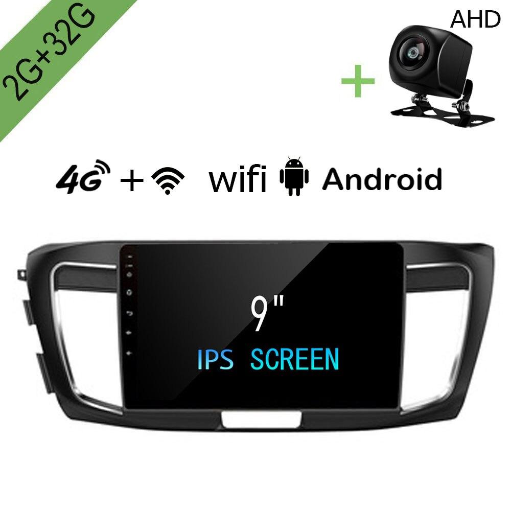 Lecteur multimédia Dvd Gps de voiture Android pour Honda Accord 2013-2018 2G + 32G 9