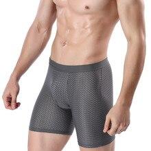 กางเกงขาสั้นผ้าไหมน้ำแข็งComfort Breathable Underpantsตาข่ายยาวขาสั้นเหนียวชุดชั้นในกางเกงผู้ชายชุดชั้นในของขวัญ