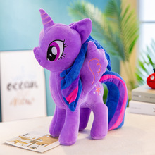 Original Harsbro 20cm My Little Pony Equestria Girls Plush Toys For Girl Gift Peluches Cartooon Animal Toys Unicorn peluches