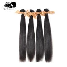 "MOCHA Hair 100% Unprocessed 10A Brazilian virgin hair Straight human hair 8"" 26""  4 Bundle hair extension natural color"