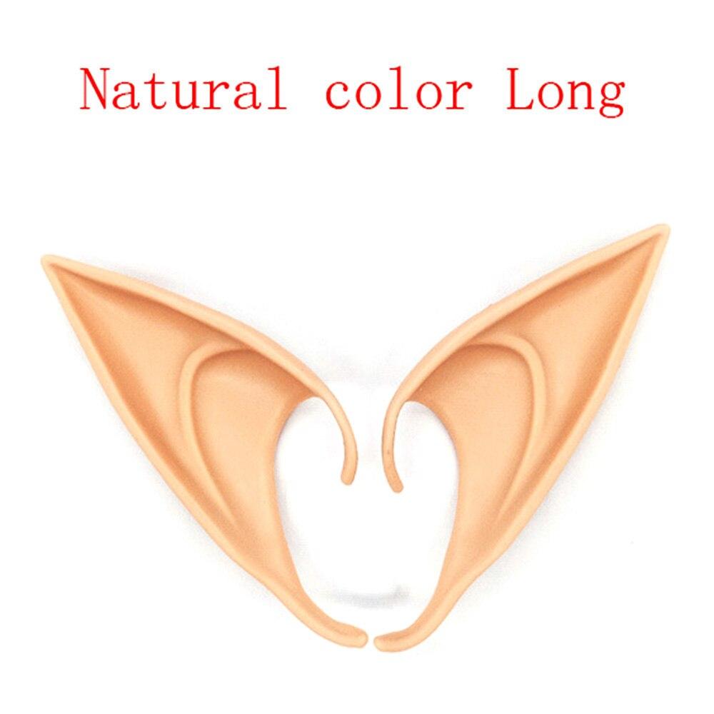 Горячая 1 пара латексные эльфийские уши остроконечная косплей маска для Хэллоуина маскарадные костюмы для вечеринки фестиваль - Цвет: OPP bag 12cm skin