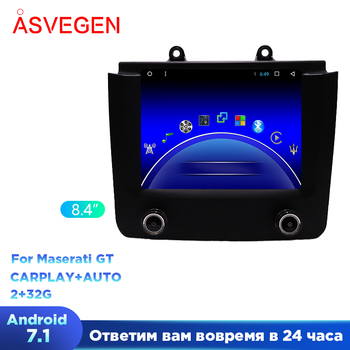 Android 7.1 8.4 Inch Car Multimedia Player For Maserati Ghibli Ram 2G 32G Auto Car GPS Navigation Stereo Radio Player image