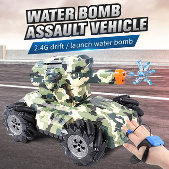 Tank Toy 2.4G 360 Degree Rotating Drift RC Remote Control Gesture Sensing Gifts for Children Kids S7JN
