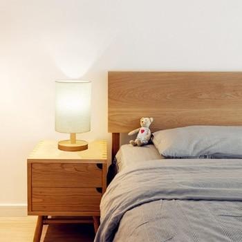 Smart Home Us Plug Wifi Tafellamp, Alexa Voice Control, Minimalistische Massief Houten Nachtkastje Bureaulamp