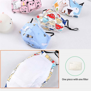 Image 5 - Lovely PM2.5 Washable Mouth Mask With Valve Kids Children Anti Haze Dust Mask Nose Filter Face Muffle Flu Respirator