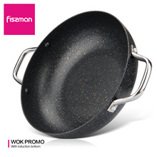 FISSMAN PROMO Series Shallow Pot with Two Sides Handle Non stick Coating Aluminium Dot Induction Bottom Cooker