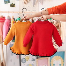 Long Sleeve Cozy Casual Ribbed Knit Sweater Dress for Baby Kids Girls Clothes Flower Print Ruffle Hem Princess Wedding Dress long sleeve knit ribbed bodycon dress