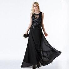 Formal Evening Party Dresses 2020 Fow Women Latin Dance Dress Sleeveless Sequins Backless Woman