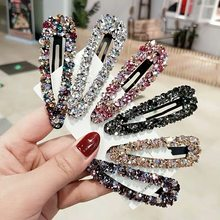 New Popular Shiny Rhinestone Elegant BB Hair Clips Hairpin Women Girls Crystal Barrettes Accessories Hairclip Hairgrip Headdress