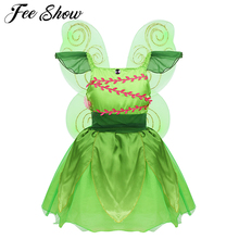 Girls Green Elf Princess Cosplay Costume Wings Flower Girl Tutu Dress Kids Halloween Cosplay Party Carnival Performance Outfit