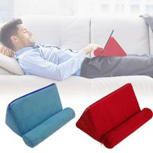 Tablet Holder Bed Sponge Office Portable Mobilephone Rest Foldable Book Reading Cushion Soft Car Support Pillow Stand