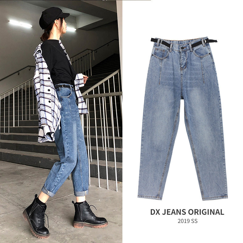 Jeans Women's Spring And Autumn 2019 New Style Harem Pants Women's Loose-Fit Smell Girls Pants Straight-Cut Capri High-waisted D