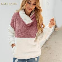 Kate Kasin Autumn Winter Fluffy Teddy Pulllover Sw