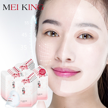 MEIKING Moisturizing Essence Face Mask Remove Freckles Skin Care Treatment Mask Whitening Replenishment Moisturizing Facial Mask стоимость
