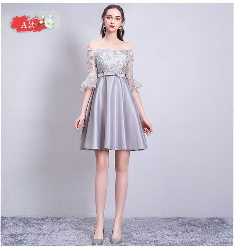 Gray Bridesmaids Dress Elegant Women For Wedding Party Simple Dress Sister Sexy Prom Club Maid Of Honor Dresses For Weddings