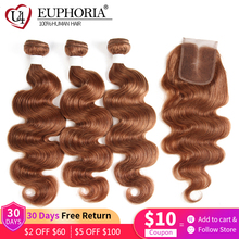 Closure EUPHORIA 30-Bundles Weaving Human-Hair Body-Wave Brown Brazilian with Remy 4x4