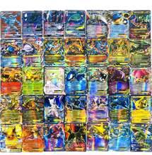 300 pçs pokemons brinquedo gx não repetir brilhando inglês cartões jogo batalha carte negociação crianças pokemon cartão francês brinquedos