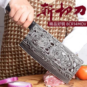 8Cr14mov Cleaver noże kuchenne noże Razor Sharp krojenie noże nóż szefa kuchni mięso maszyna do cięcia kości Laser Damascus wzór tanie i dobre opinie SHUOJI CN (pochodzenie) STAINLESS STEEL razor324 Ce ue Chef noże Color Wood 3 5 mm 560 g Slicing Chopping Sanding Laser Pattern (not Damascus)